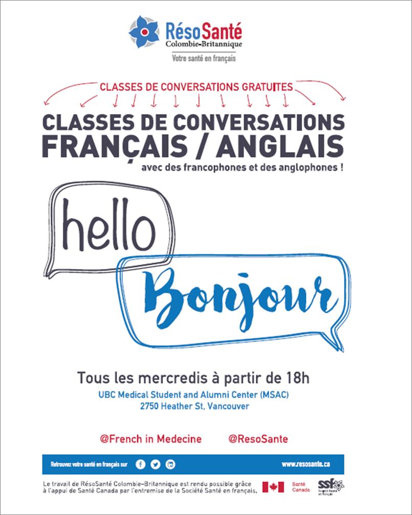 Hello Bonjour1