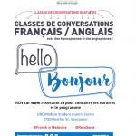 hello-bonjour4-2017