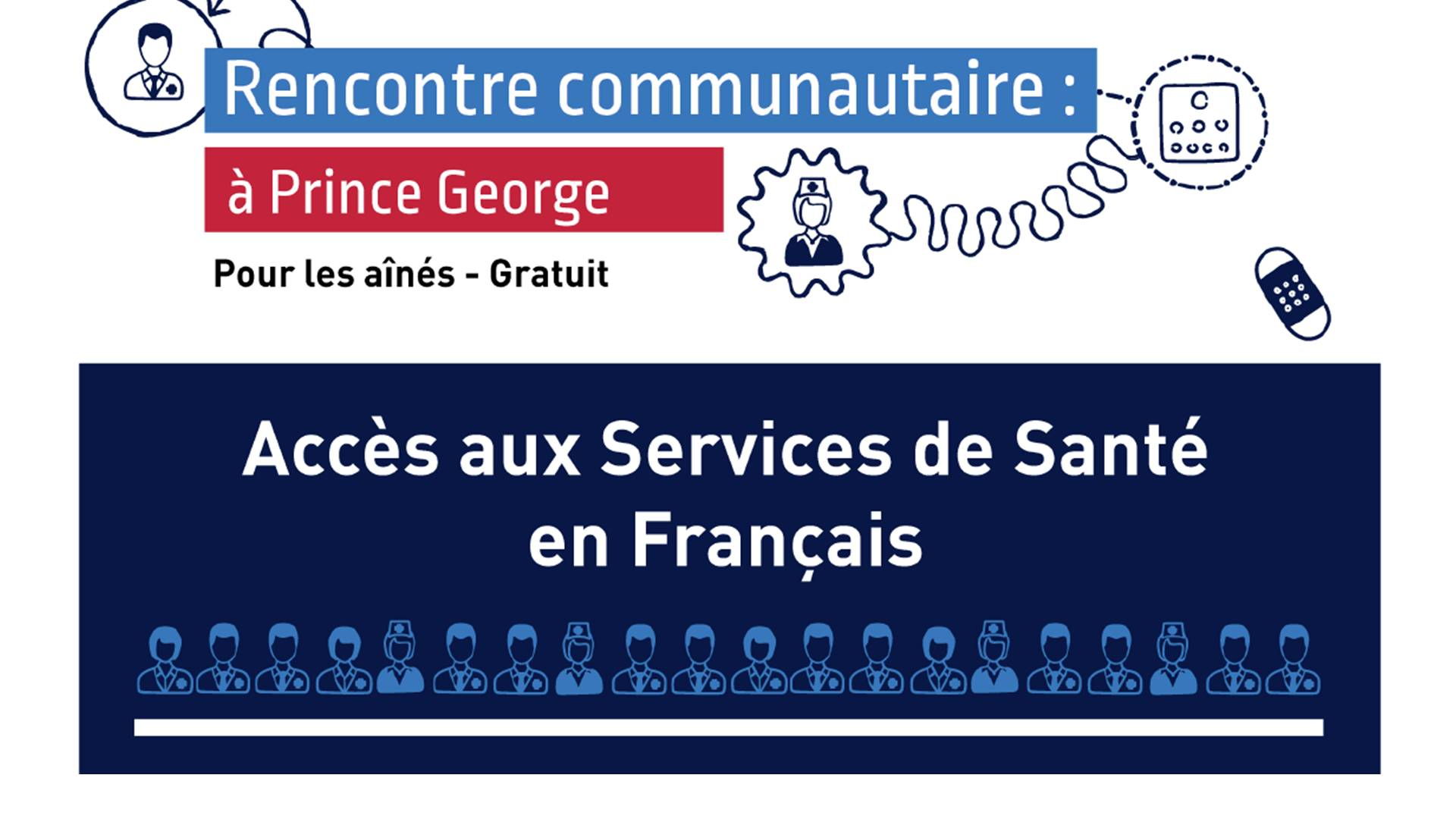banniere prince george rencontre communautaire